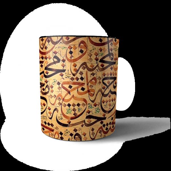 کوب بتصمیم حروف عربیة