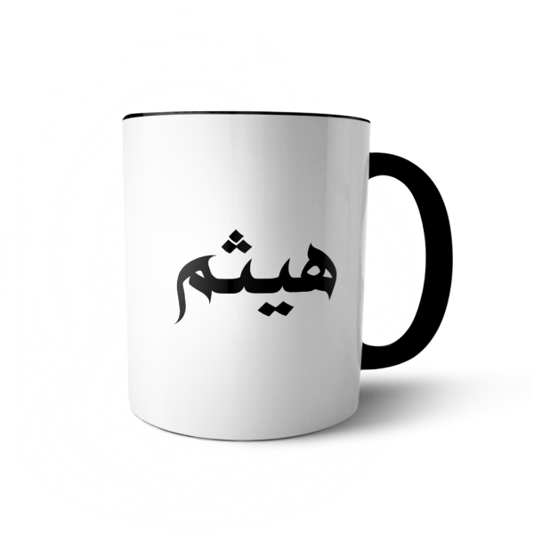 mug with custom name